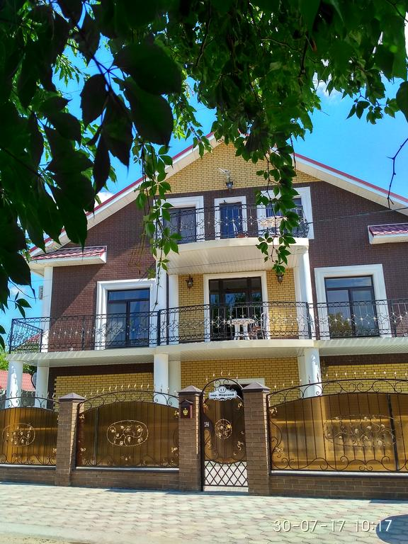 Natali Guesthouse