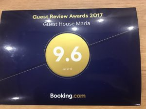 Guest House Maria